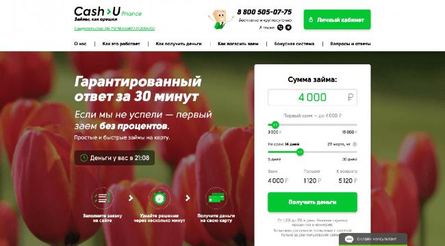 ООО «МФУ Казань»