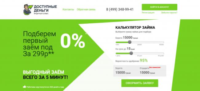 "ООО ""СТАВ-МЕДИА"""