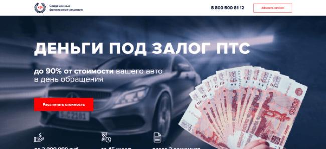 ООО «ОРС»