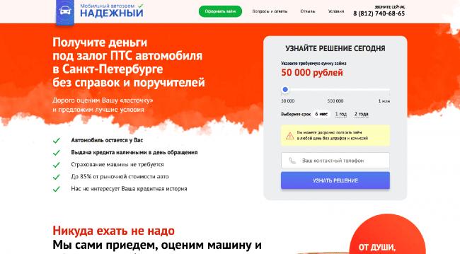 """""""Илма"""""""