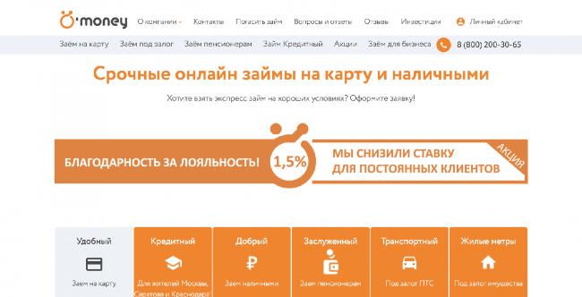 "МФК ""ФИН-Дрим"""