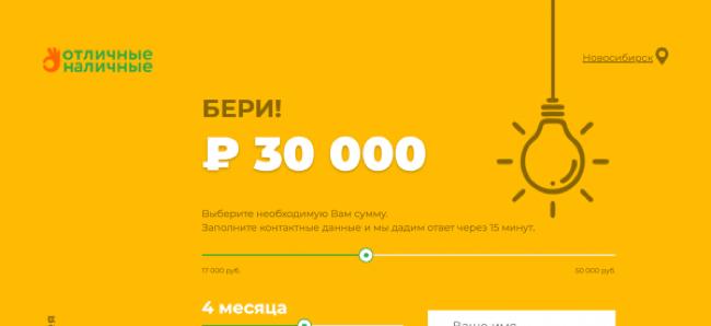 "ООО МКК ""АВАНТАЖ"""