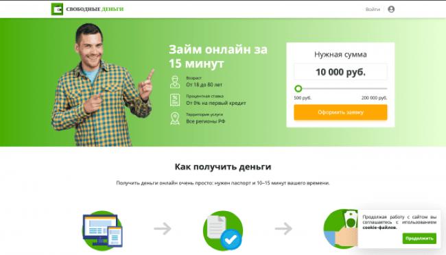 "ООО ""ЦПА МЕДИА"""